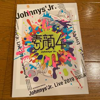 ジャニーズJr. - 素顔4 ジャニーズJr盤 DVD