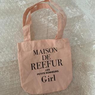 メゾンドリーファー(Maison de Reefur)の【新品未使用】MAISONDEREEFUR 布袋 巾着 バッグ(トートバッグ)