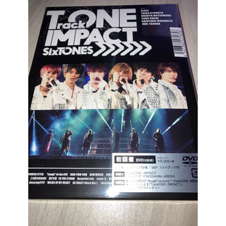 SixTONES  TrackONE -IMPACT-(初回盤) DVD 2枚組