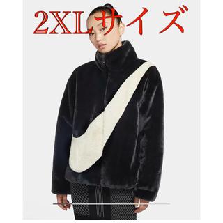 NIKE - NIKE ナイキ WMNS fur ファー ジャケット 2XLサイズ
