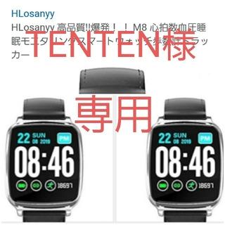 3個セット⚡スマートウオッチ⚡M8(腕時計(デジタル))