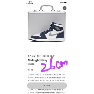 NIKE - Jordan1 High OG CO.JP Midnight ジョーダン1 26