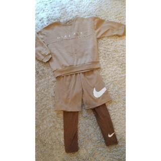 NIKE - 【美品】NIKE 子供 服 セットアップ ベージュ ブラウン 110cm