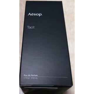Aesop - 新品*未使用 Aesop Tacit    イソップ タシット