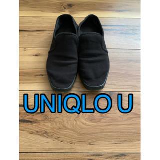ユニクロ(UNIQLO)のUNIQLO U ルメール スニーカー(スニーカー)
