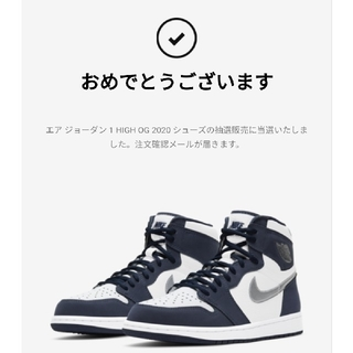 NIKE - Jordan 1  CO.JP Midnight Navy