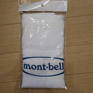 モンベル(mont bell)のmont-bell タオル(タオル/バス用品)