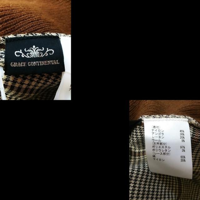 GRACE CONTINENTAL(グレースコンチネンタル)のグレースコンチネンタル カーディガン美品  レディースのトップス(カーディガン)の商品写真
