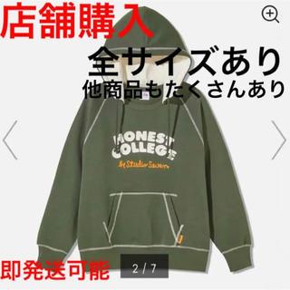 三代目 J Soul Brothers - ビッグスウェットパーカSTUDIO SEVEN スタジオセブン