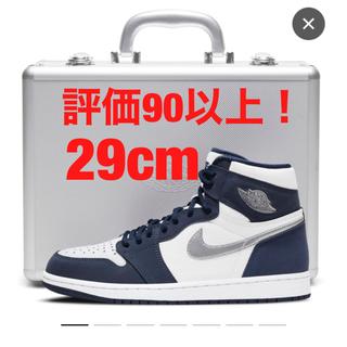 NIKE - AJ1 co.jp ブリーフケース付き