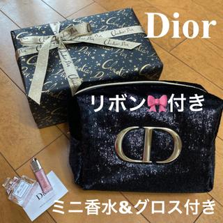 Christian Dior - ディオール ミニ香水 グロス クリスマス 2020 限定ノベルティポーチ新品