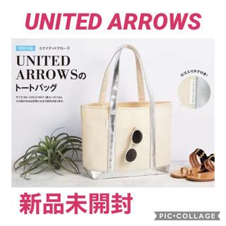 ユナイテッドアローズ(UNITED ARROWS)のUNITED ARROWS ユナイテッドアローズ トートバッグ(トートバッグ)
