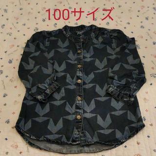 ギャップ(GAP)のGAP★デニムシャツ【100】(ブラウス)