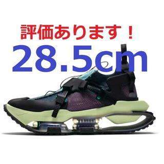 ナイキ(NIKE)のISPA ロードウォリアー Clear Jade 28.5cm(スニーカー)
