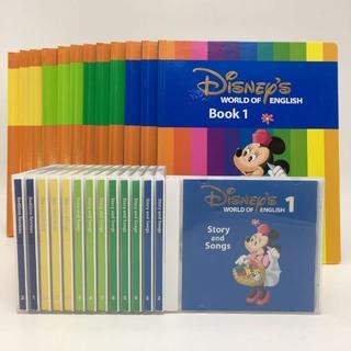 Disney - 2015年購入!メインプログラム 絵本&CD ディズニー英語システム DWE