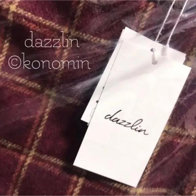 dazzlin(ダズリン)のdazzlin♡フリンジ イング スナイデル リエンダ ロイヤルパーティー ザラ レディースのスカート(ひざ丈スカート)の商品写真