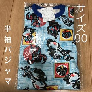 アンパサンド(ampersand)のサイズ90  半袖パジャマ(パジャマ)
