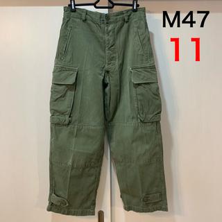 Maison Martin Margiela - 激レア 11サイズ M47 後期 フランス軍 カーゴパンツ M38 M52 13