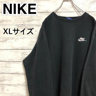 NIKE - 【大人気】ナイキNIKE☆刺繍ワンポイントロゴ ブラック スウェット