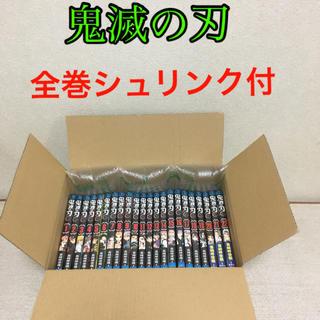 鬼滅の刃 新品1〜22巻セット(全巻セット)