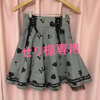 Ank Rouge - アンクルージュのスカート