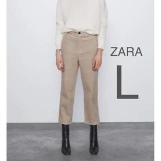 ザラ(ZARA)の【新品・未使用】ZARA ストレートフィット コーデュロイ  パンツ L(カジュアルパンツ)
