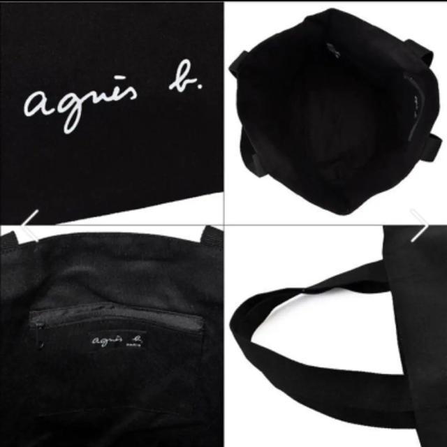 agnes b.(アニエスベー)の新品 アニエスベー トートバッグ L レディースのバッグ(トートバッグ)の商品写真