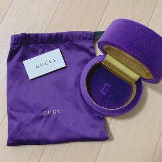 グッチ(Gucci)の指輪ケース 空箱(ラッピング/包装)