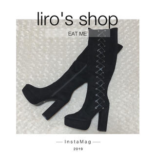 イートミー(EATME)のEAT ME♡ サイドレースアップロングブーツ(ブーツ)