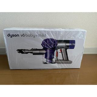 ダイソン(Dyson)の【匿名発送】dyson V6 baby+child ハンディクリーナー新品未開封(掃除機)