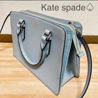 kate spade new york - ケイトスペード/ショルダーバッグ/くすみブルー、ライトブルー、水色