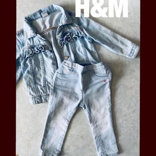エイチアンドエム(H&M)のH&M デニムパンツセット(ジャケット/上着)