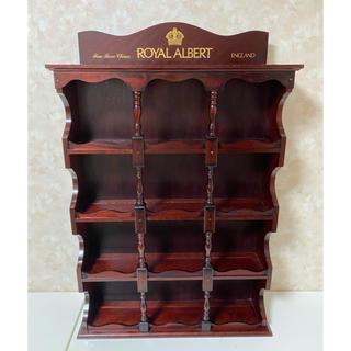 ロイヤルアルバート(ROYAL ALBERT)のロイヤルアルバートの飾り棚(食器)