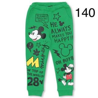 ベビードール(BABYDOLL)の新品BABYDOLL☆140 ディズニー ミッキー パンツ 緑 ベビードール(パンツ/スパッツ)