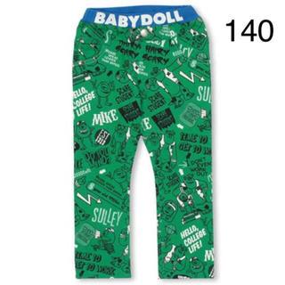 ベビードール(BABYDOLL)の新品 BABYDOLL☆140 モンスターズインク パンツ 緑 ベビードール(パンツ/スパッツ)
