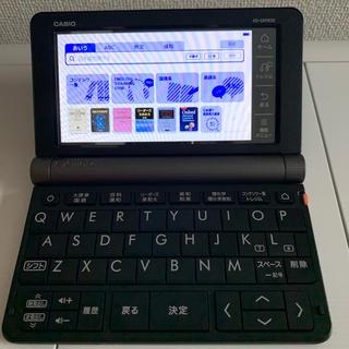 カシオ(CASIO)のCASIO 電子辞書 EX-word XD-SR9850 理科学モデル(その他)