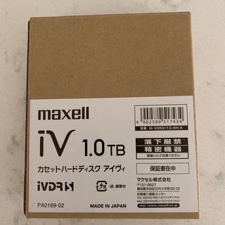 マクセル(maxell)のmaxell iV カセットハードディスク 1.0TB(テレビ)