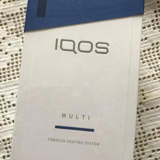 ⭐️アイコス iQOS3 マルチ フルセットブルー 未開封(タバコグッズ)