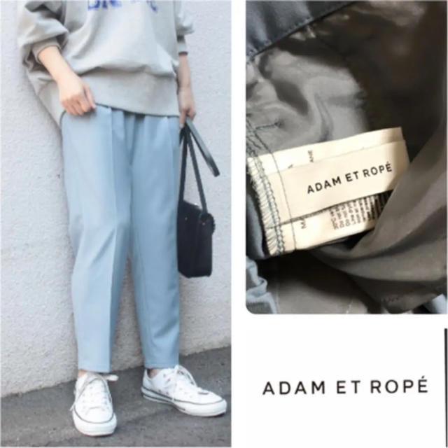 Adam et Rope'(アダムエロぺ)のyo様専用☆アダムエロペ☆パンツ☆タックパンツ☆クロップドパンツ レディースのパンツ(カジュアルパンツ)の商品写真