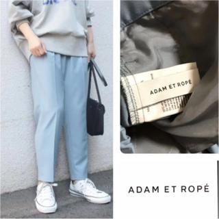 アダムエロぺ(Adam et Rope')のアダムエロペ☆パンツ☆タックパンツ☆クロップドパンツ☆テーパードパンツ(カジュアルパンツ)