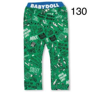 ベビードール(BABYDOLL)の新品 BABYDOLL☆130 モンスターズインク パンツ 緑 ベビードール(パンツ/スパッツ)
