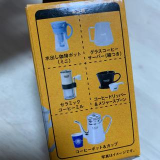 カルディ(KALDI)のカルディ ミニチュアフィギュア 箱付きコーヒーサーバー(ミニチュア)