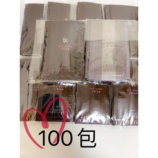 ポーラ(POLA)のPOLAアイゾーンクリーム 0.26g×100包 新品 値下がり交渉ご遠慮します(アイケア/アイクリーム)