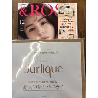 ジュリーク(Jurlique)の& ROSY 付録のみ(ポーチ)