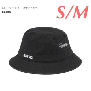 Supreme - Supreme GORE-TEX Crusher Hat Black S/M