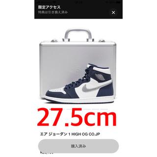 NIKE - 送料込 NIKE AIR JORDAN 1 HIGH OG CO.JP 27.5
