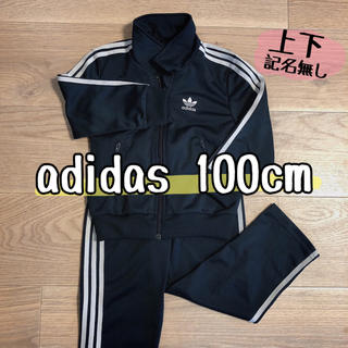アディダス(adidas)のadidas ジャージ アディダス 上下 100cm(その他)