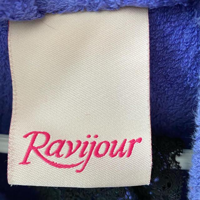 Ravijour(ラヴィジュール)のバスローブ Ravijour  レディースのルームウェア/パジャマ(ルームウェア)の商品写真