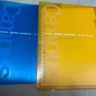コクヨ(コクヨ)のB5 バインダー  コクヨ バラ売り可(ファイル/バインダー)