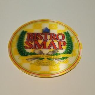 スマップ(SMAP)のSMAP×SMAP ビストロスマップ コースター(料理/グルメ)